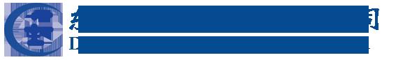 12博12博下载电器有限公司|通讯12博bet官方网站|通用功率12博bet官方网站|汽车12博bet官方网站|磁保持12博bet官方网站